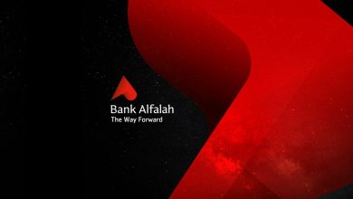 Bank Alfalah Wins