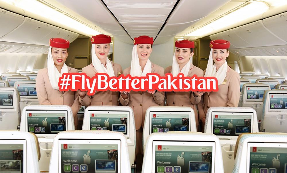Emirates In 2020