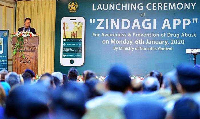 Zindagi App