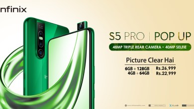 Infinix Officially Announced S5 Pro