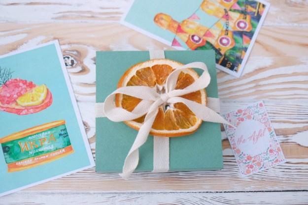 present-box-orange