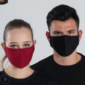 Reusable Washable Mask 6405 45 ADULT