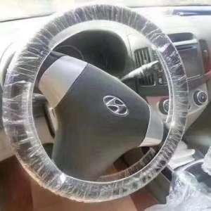 PE Steering Cover-6429