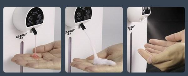 6528-1600 Automatic Dispenser