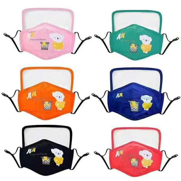 Kids Mask with Eye Shield