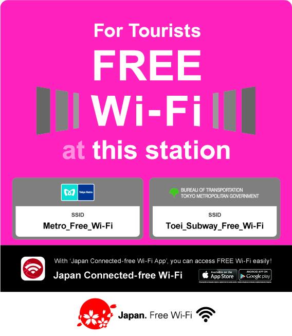 Free WiFi Service Tokyo Metro