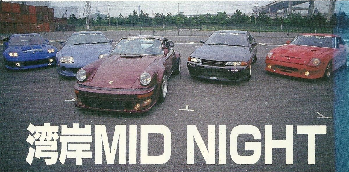 The Mid Night Club: Japan's Most Infamous Street Racers