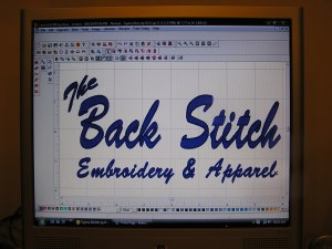 The Back Stitch Embroidery logo