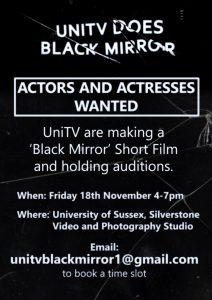 casting-poster-black-mirror-v2_2-00000
