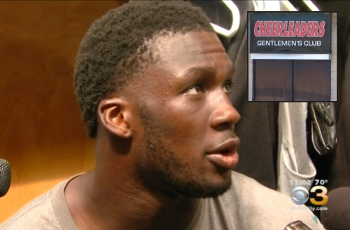 Nelson_Agholor-stripper-accuses-Assault-Strip-Club-video