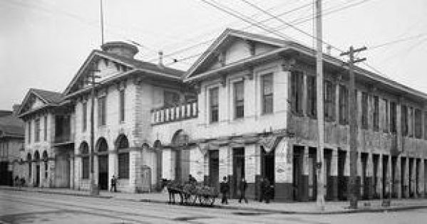 Old Southern Market