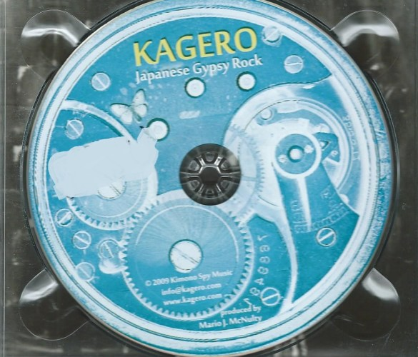 Kagero and Soft Music
