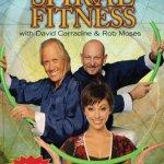 David Carradine's Spiral Fitness (Workout Fail)