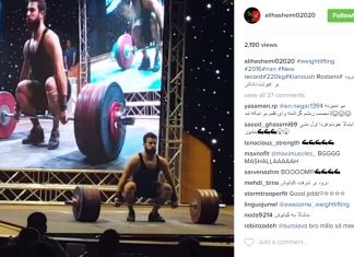Kianoush Rostami at Fajr Cup IWF Grand Prix
