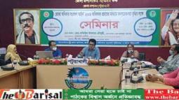 পটুয়াখালীতে ভোক্তা অধিকার আইনে ৬০ লক্ষাধিক টাকা আদায়