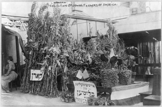 Jewish_Farmers_of_America_-_ca1909