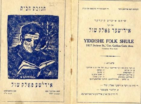San Francisco Yiddish Fok Schule 1930