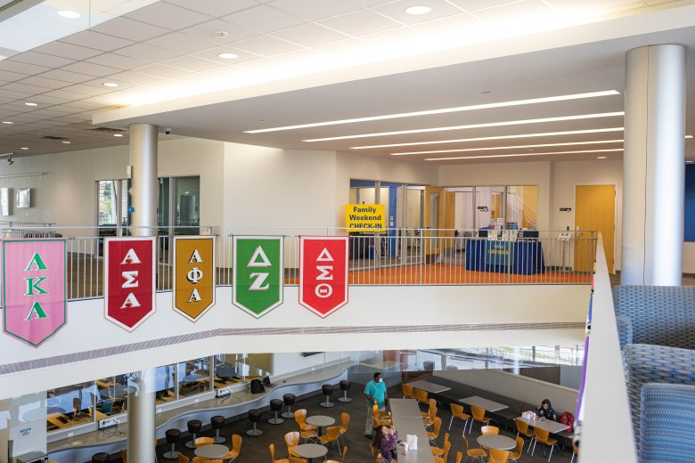 The Multicultural Student Affairs Office at UMKC was expanded after Black students asked for a better gathering space.