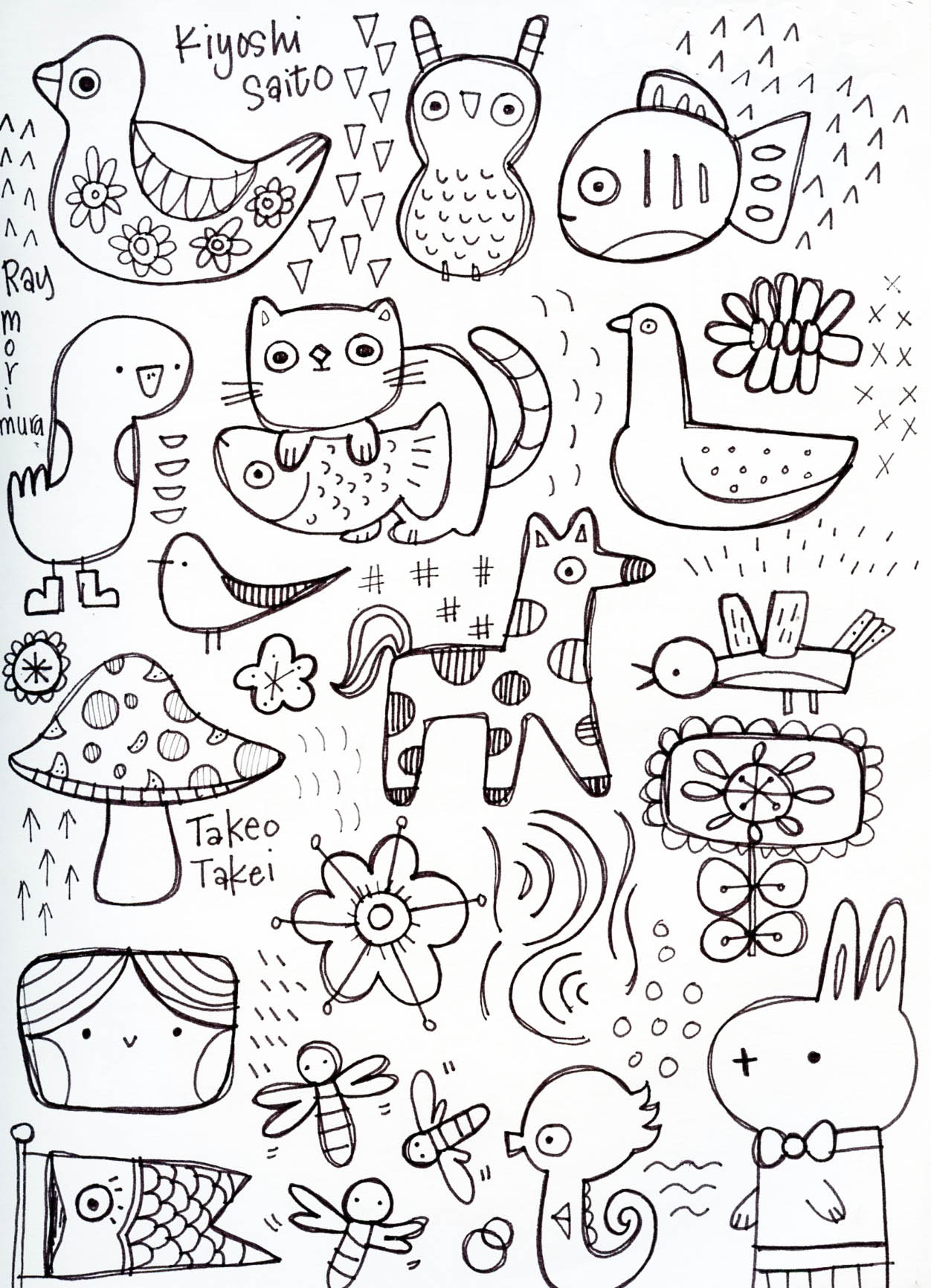 My Toys Coloring Pages