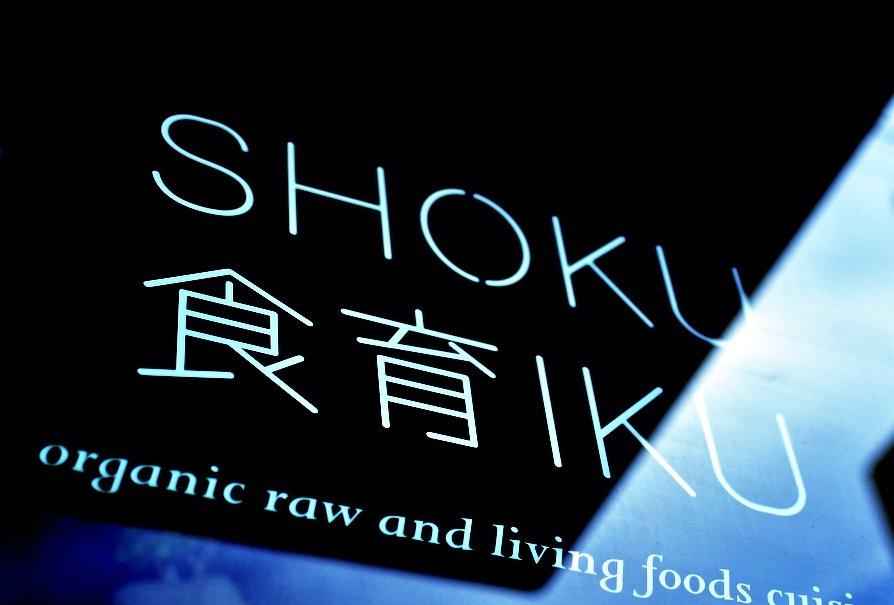 SHOKUIKU