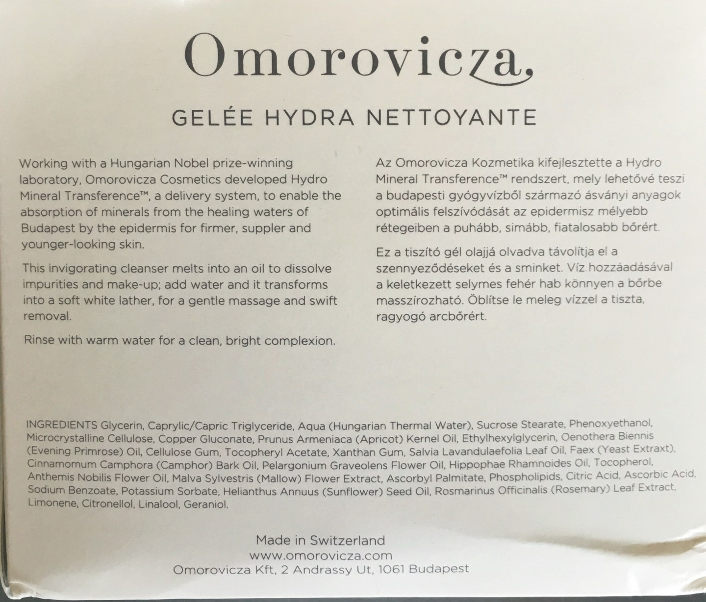 Omorovicza Hydra Melting Cleanser Ingredients List