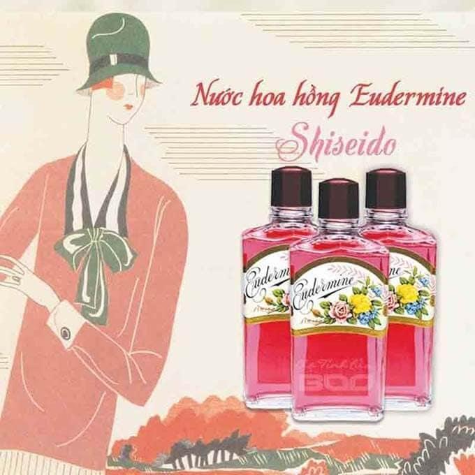 eudermine-shiseido-history