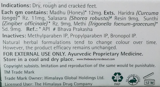 Himalaya Foot Care Cream Ingredients