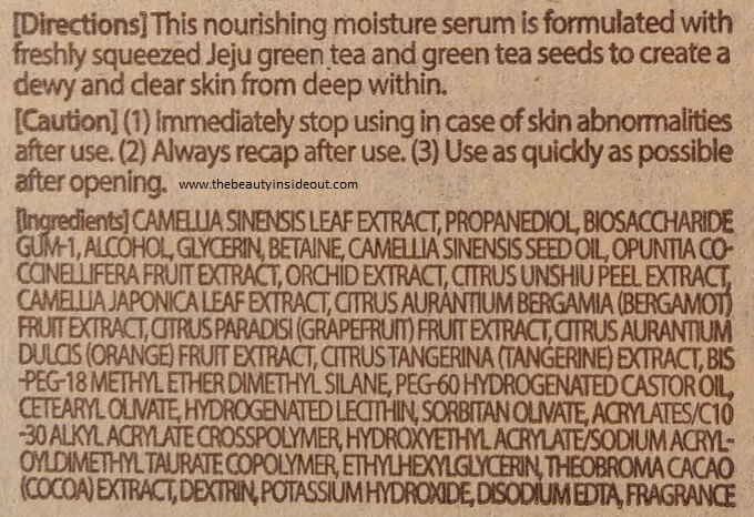 Innisfree Green Tea Seed Serum Ingredients