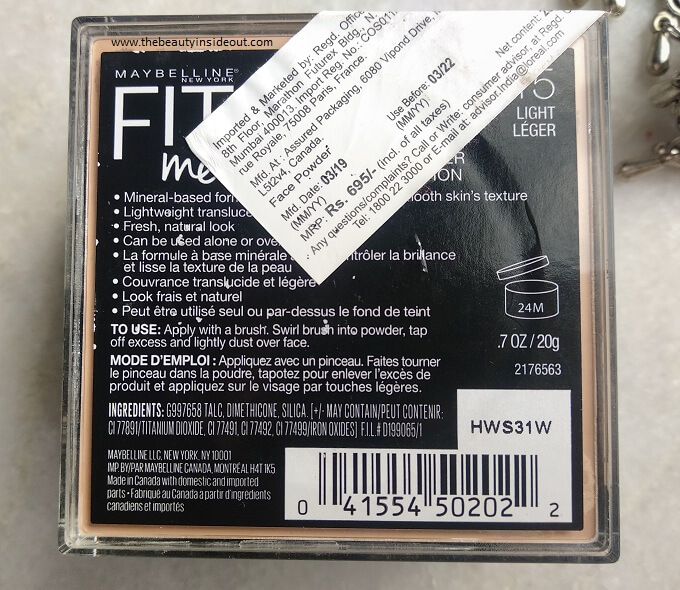 Maybelline Fit Me Loose Powder Ingredients