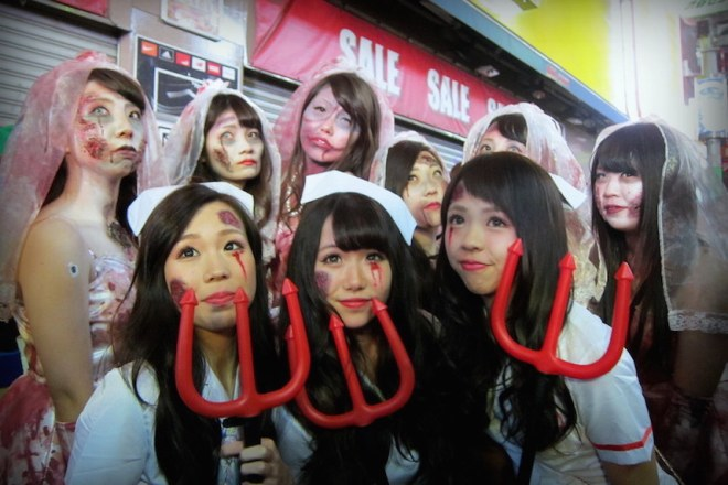 Halloween 2015 Tokyo