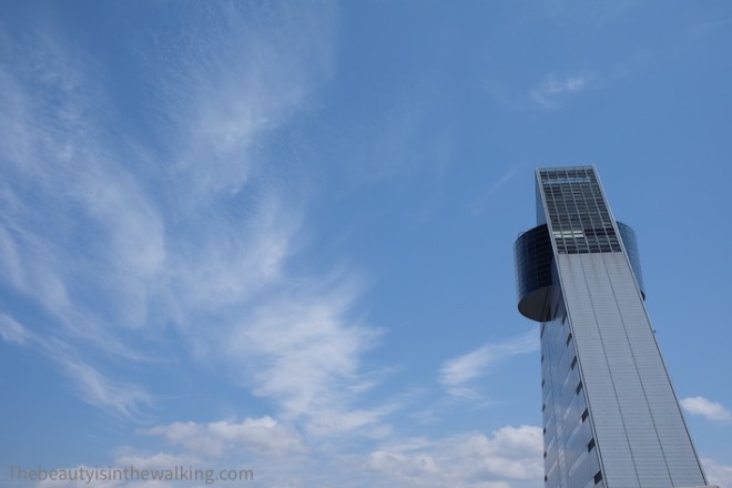 Le centre touristique de la Préfecture d'Aomori