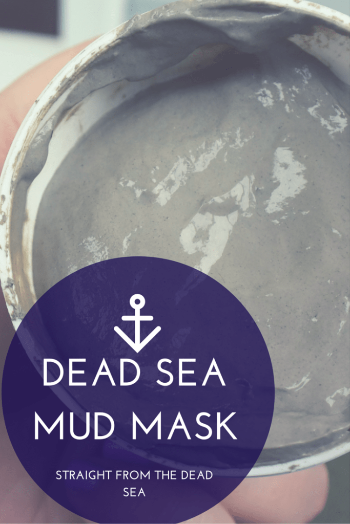 Dead Sea Mud Mask Straight From the Dead Sea... is it a GlamGlow Dupe?