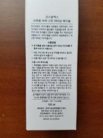 Side 3: Korean ingredients