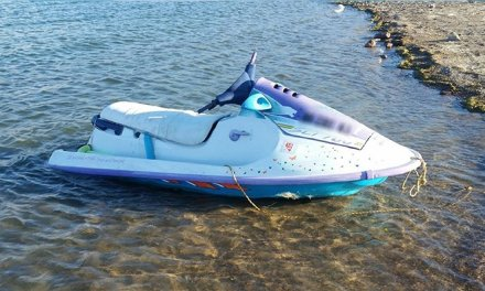 NPS Investigating Unoccupied Jet Ski; Seeking Owner Information