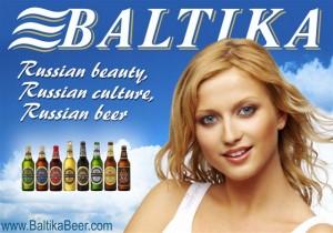 baltikagirl