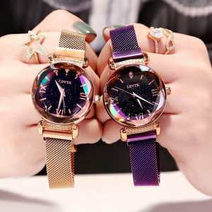 Relógio de Pulso LSVTR Super Luxo - Feminino - The Best Acessórios