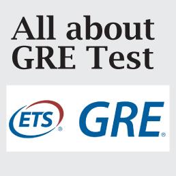 การสอบ GRE คืออะไร?