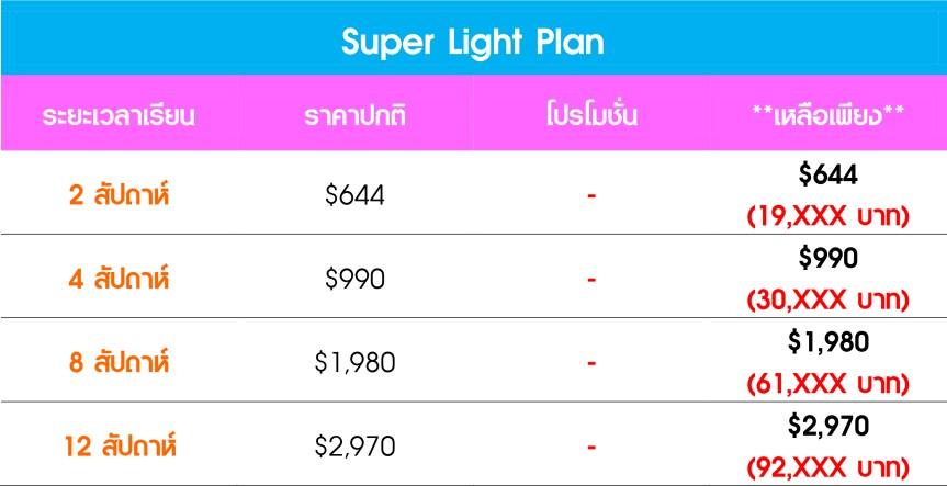 Super Light Plan.jpg