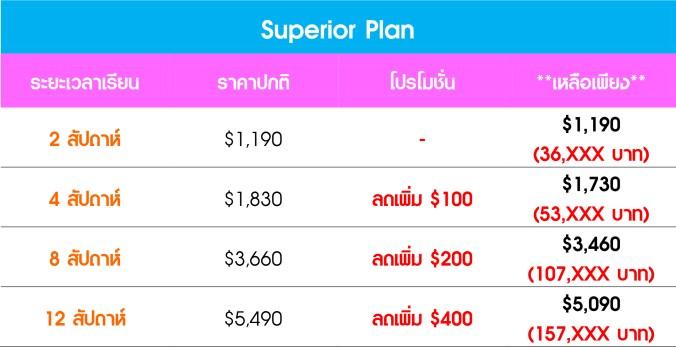 Superior Plan.jpg
