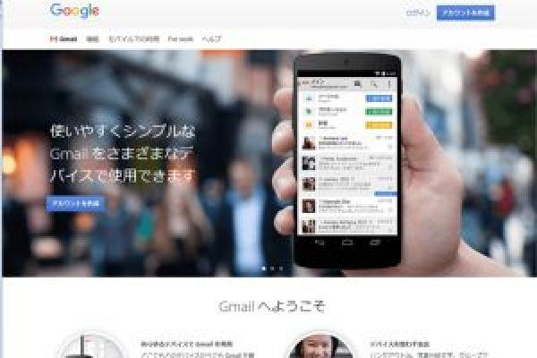 gmail01