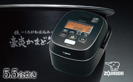 象印圧力IH炊飯ジャー NWJU10-BA