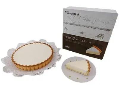 贅沢ダブルチーズケーキ