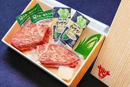 神戸ビーフ牝牛限定シャトーブリアンステーキ