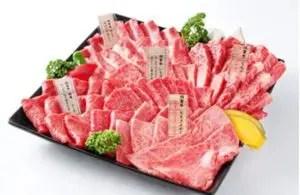 佐賀牛希少部位焼き肉セット(匠)1kg