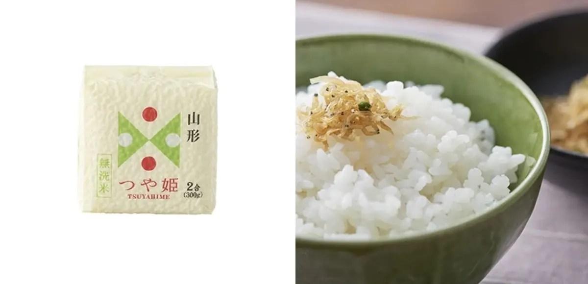 30年度産 山形県産無洗米つや姫キューブ300g×20