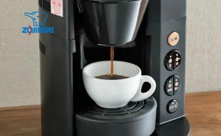 象印コーヒーメーカー 高温抽出