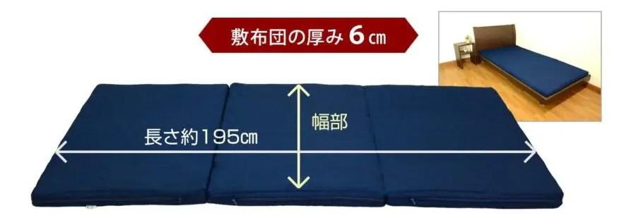 ベッドフレームに合わせたサイズ