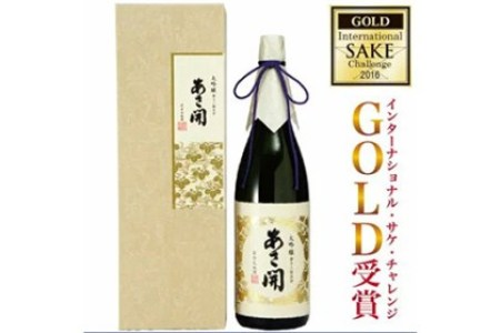 日本酒 あさ開 大吟醸 磨き三割五分1800ml
