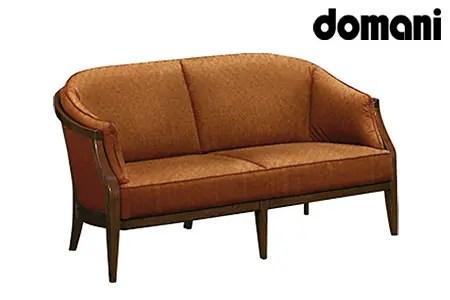 「ドマーニ(domani)」シリーズのソファー 寄付金額1,450,000円~