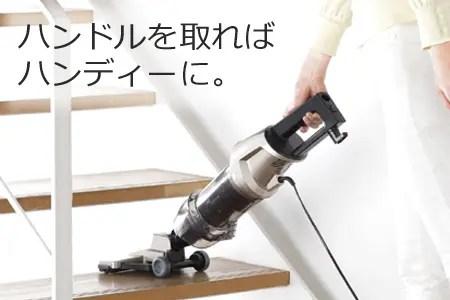 【除菌】ワイパースティック型クリーナー (TC-5148G) ハンディ